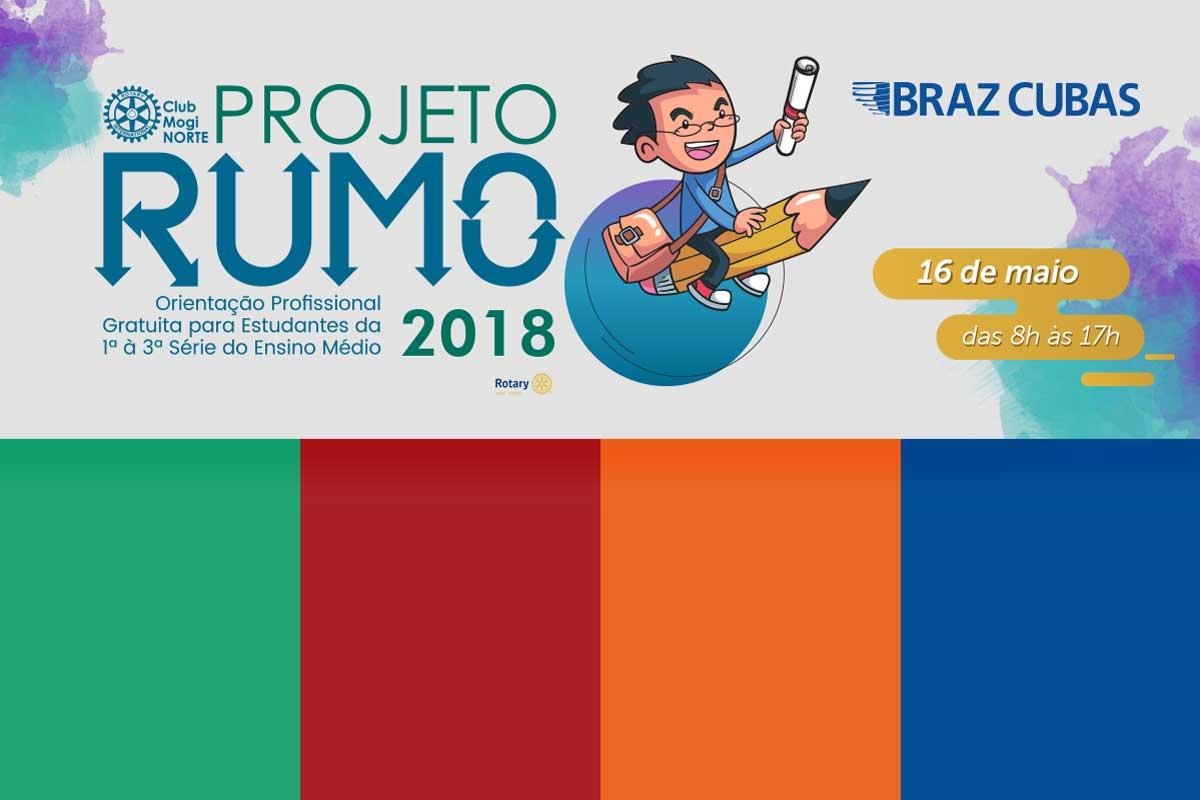 banner do projeto rumo 2018 da Universidade Brás Cubas